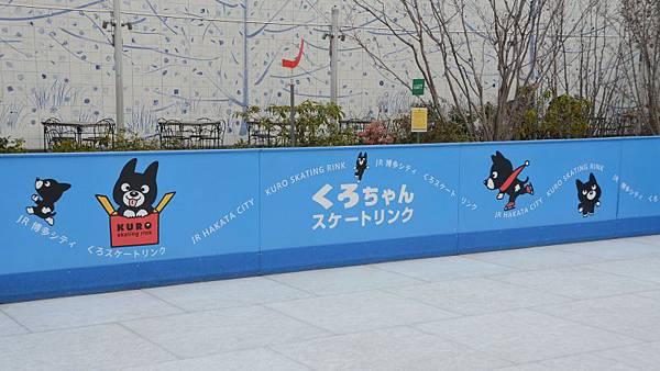 070_JR博多City.JPG