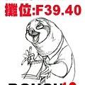河馬畫室FF28新刊1.jpg