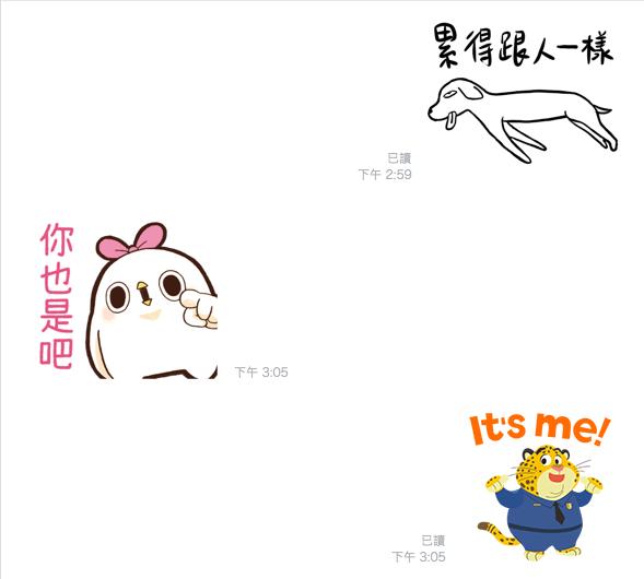 20161207_小小P表情通訊1.png