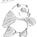 Panda.002.JPG