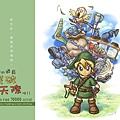 Zelda-道具滿載(桌布).jpg