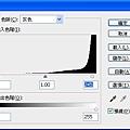 Step2_ A_色階.jpg