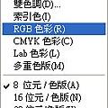 Step4_ A_RGB格式.jpg