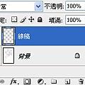 Step6_ A_新增圖層.jpg