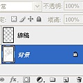 Step6_ F_背景圖層.jpg