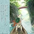 大神-綺麗大地(桌布2).jpg