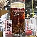 011_とれとれ市場.JPG