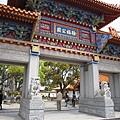 091_徐福公園.JPG