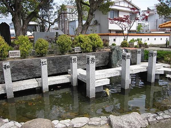 092_徐福公園.JPG