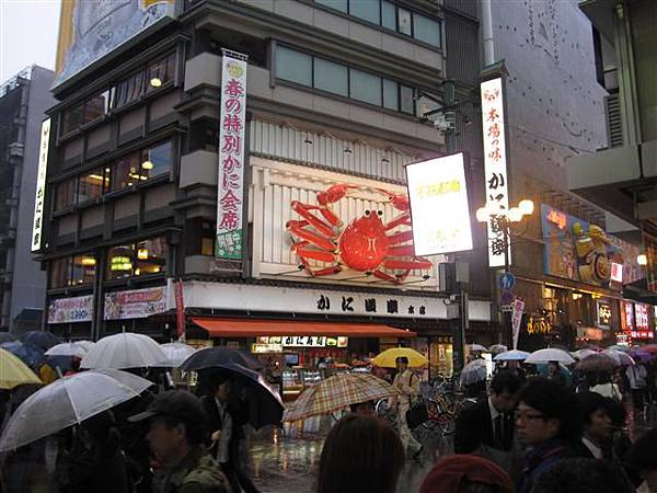 155_心齋橋.JPG