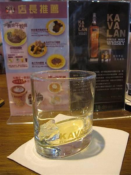 014_金車酒廠.JPG