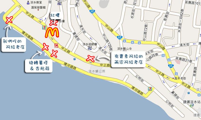淡水小吃地圖.jpg