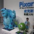 008_Pixar動畫二十週年.JPG