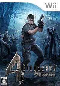 Biohazard4_WiiEdition.jpg