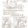GiGi的身世之謎1(Blog).jpg