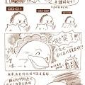 GiGi的身世之謎2(Blog).jpg
