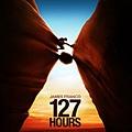 127小時.jpg