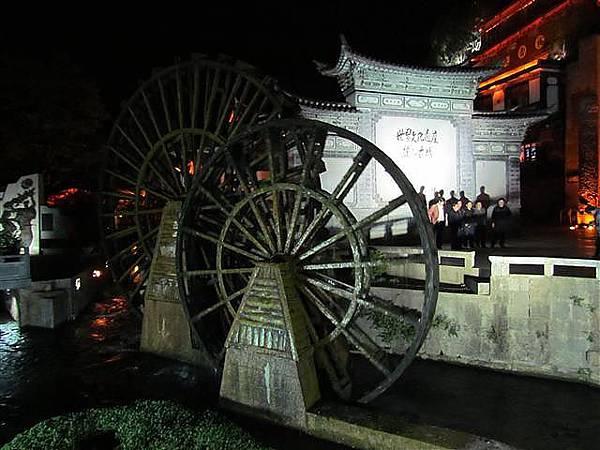 254_麗江古城.JPG