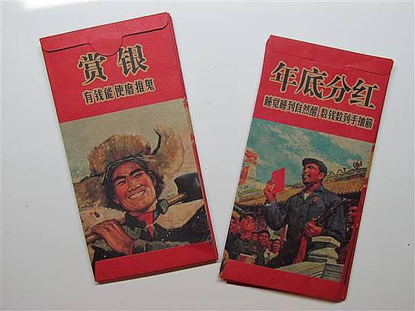 151_牛牛的牛紅包袋.JPG