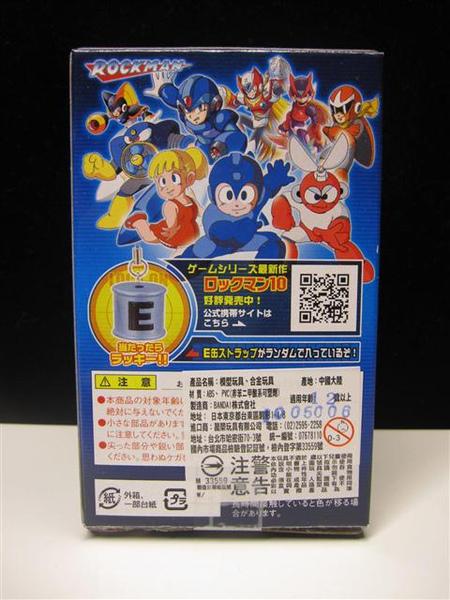 002_盒子.JPG