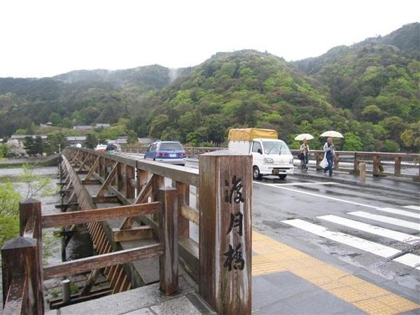 150_嵐山度月橋.JPG
