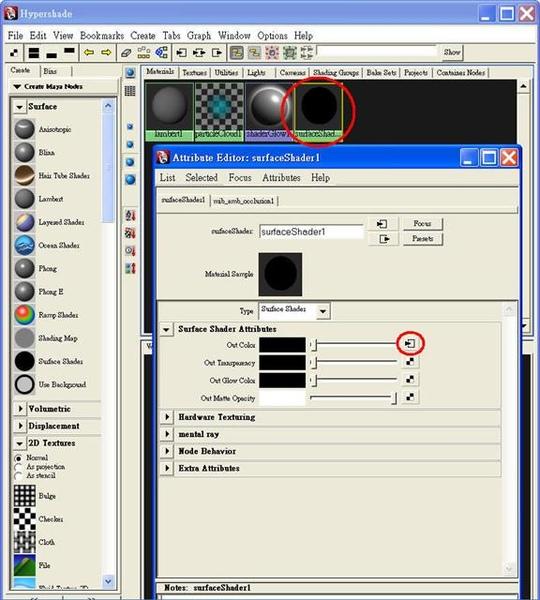 AOSetting003.jpg