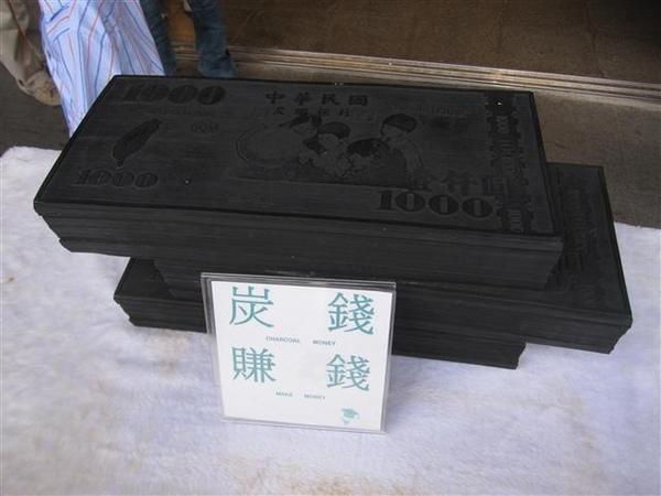 152_傳藝中心.JPG