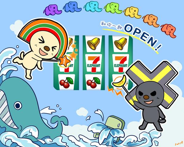 Open(桌布).jpg