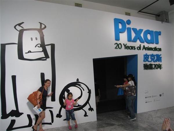 004_Pixar動畫二十週年.JPG