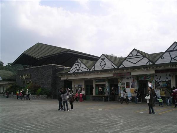 019_動物園.JPG