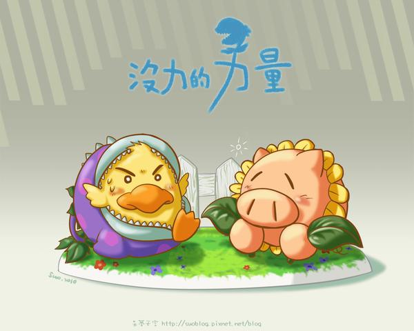 呆夢花卉(桌布)_1280x1024.jpg