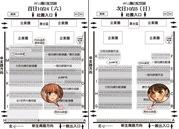 pf11_map