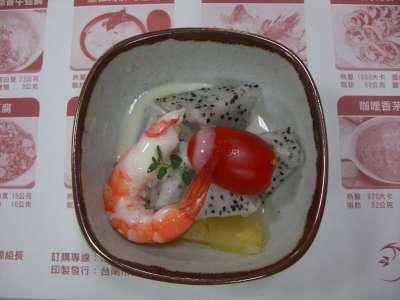 大港社區美味餐 (1).jpg
