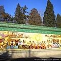 日壇公園的壁畫