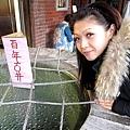 4/23 落雨天,三峽踏青