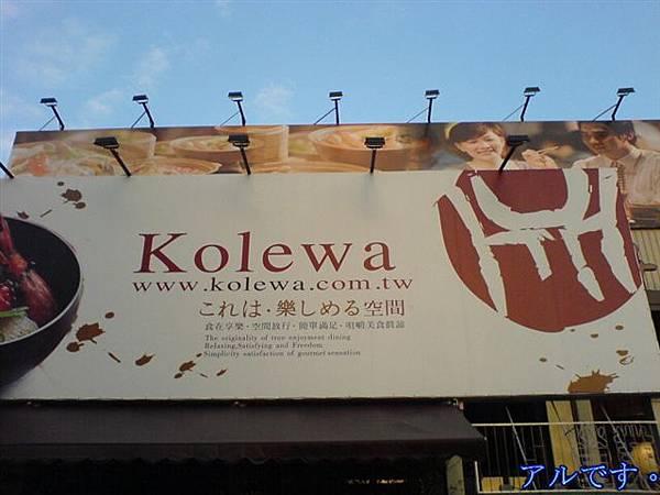 新崛江附近的餐廳