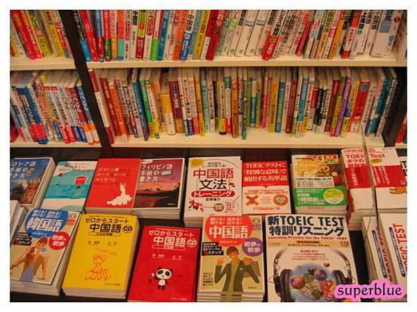 看一下中文的學習書
