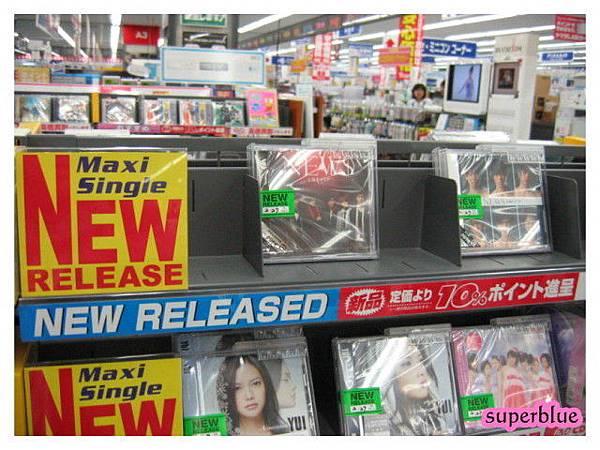 也是本日重點,新發售單曲XD