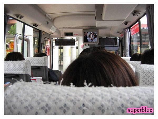 bus裡面