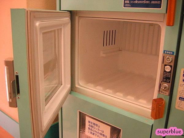 超貼心的!免錢寄物冰箱