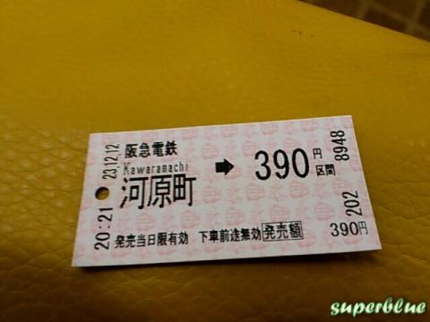 2011-1212-192713809.jpg