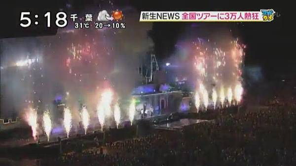 2012.08.15 NEWS[18-45-19].JPG
