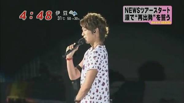 2012.08.15 NEWS[18-46-08].JPG