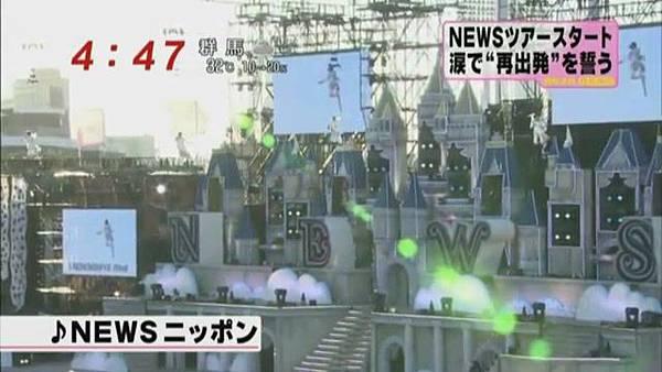 2012.08.15 NEWS[18-45-38].JPG