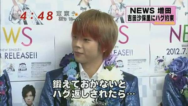 2012.08.15 NEWS[18-46-24].JPG