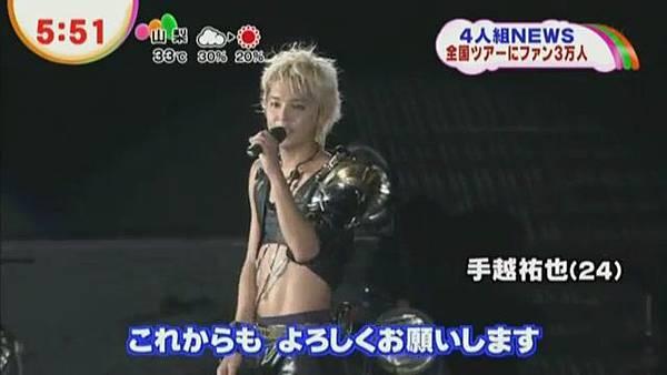 2012.08.15 NEWS[18-49-19].JPG