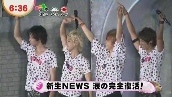 2012.08.15 NEWS[18-50-05].JPG