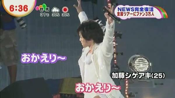 2012.08.15 NEWS[18-50-41].JPG