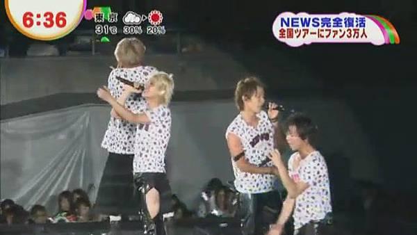 2012.08.15 NEWS[18-51-20].JPG