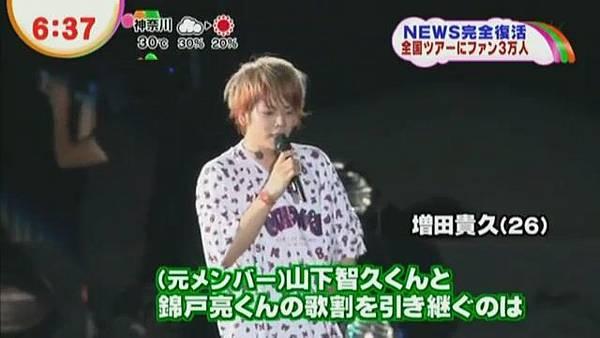 2012.08.15 NEWS[18-51-46].JPG